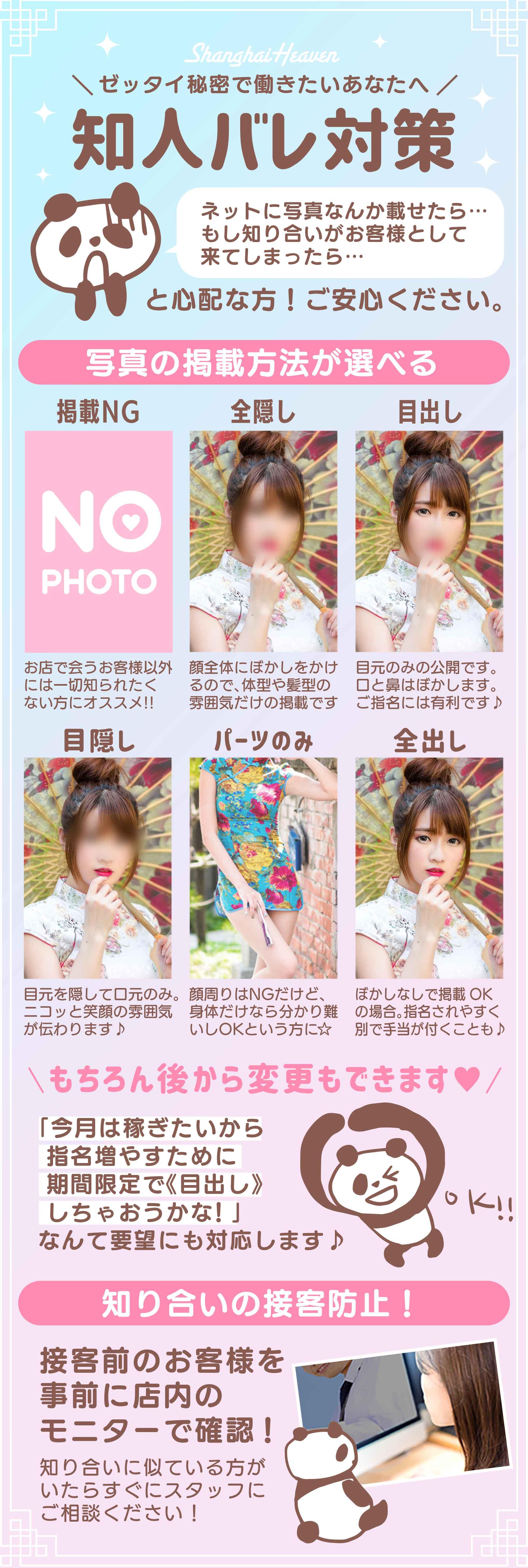http://www.kyujin-yes.com/img/upd-img/hukuoka/shan/image_9496.jpg