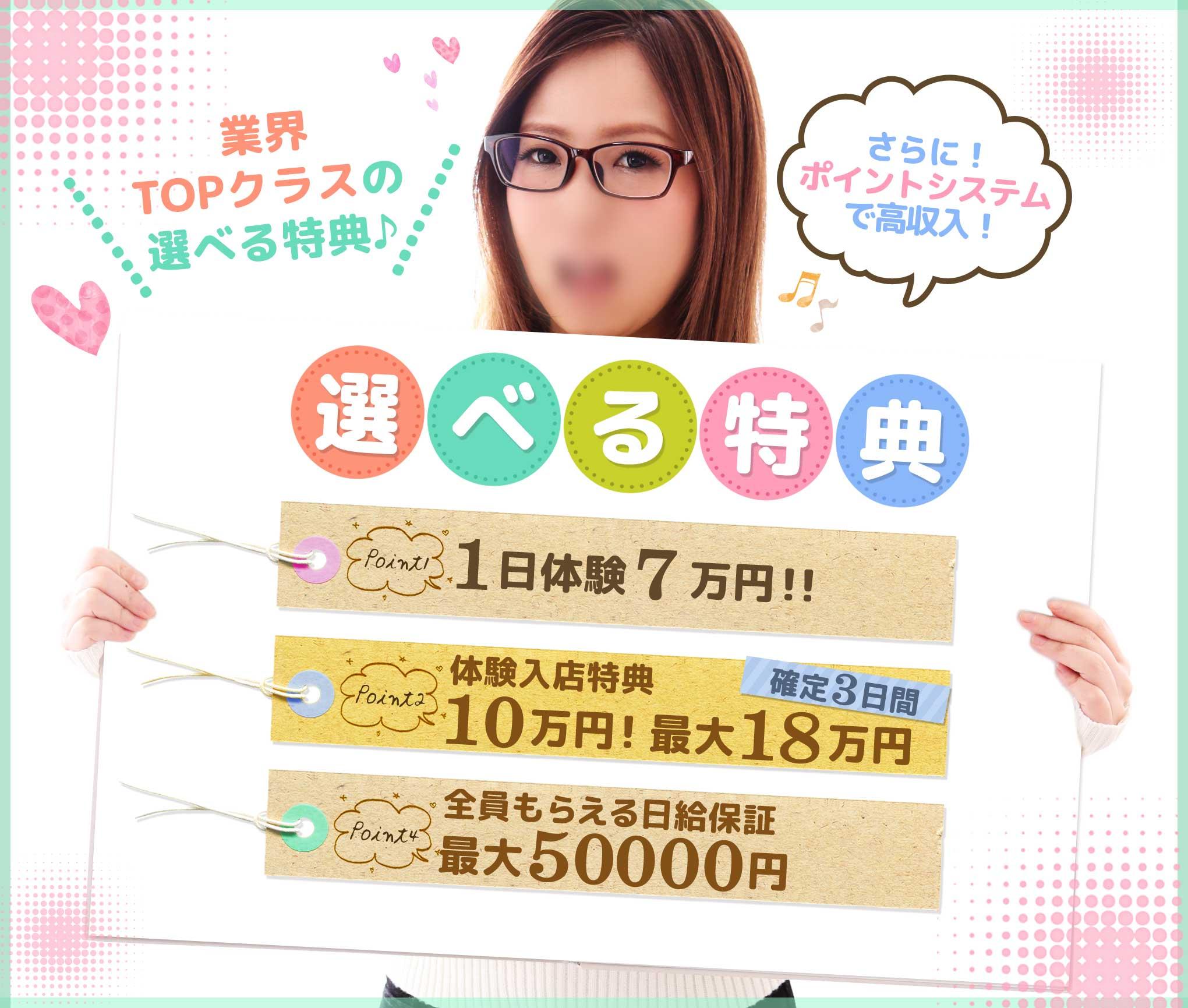 http://www.kyujin-yes.com/img/upd-img/sapporo/joyu/image_3133.jpg