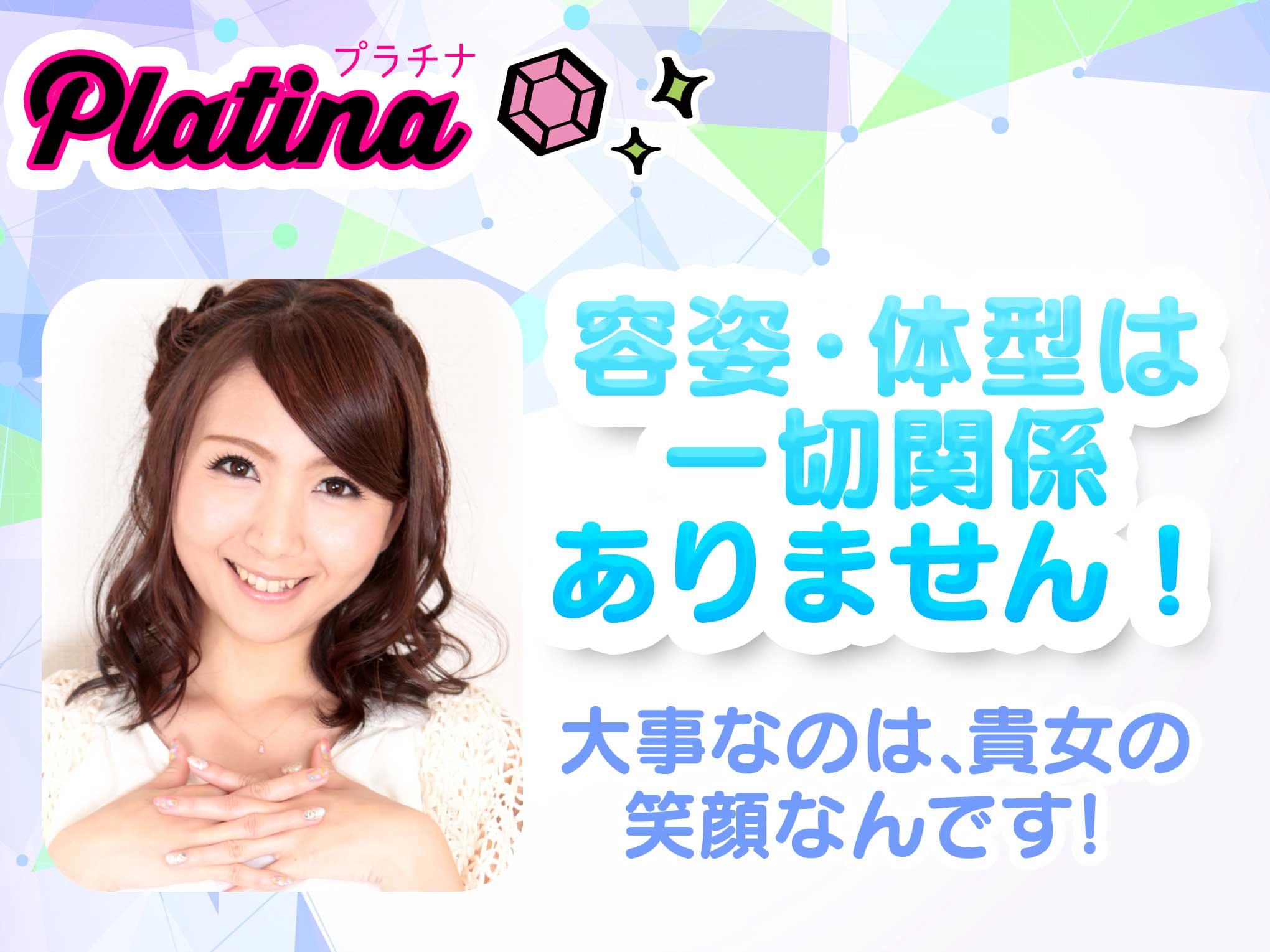 platina girls プラチナ☆ガール企画として、zin katoデザイン監修で「お出かけ兼用パーティーファッション」をデザインしました.
